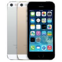 iPhone 5/5s cũ giá rẻ nhất TP.HCM