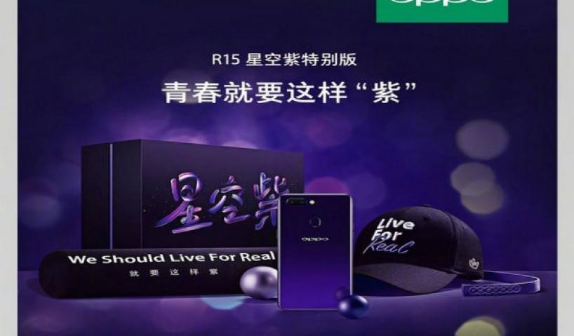 Lãng mạn, lạ mắt với Oppo R15 Star Purple Special Edition