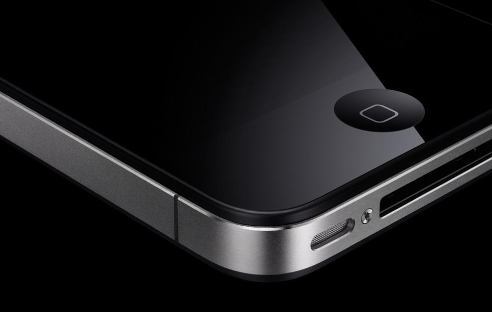 iphone 4 cũ 16gb thiết kế 3