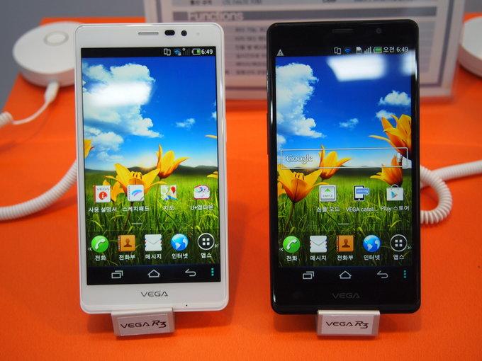 điện thoại Sky A850