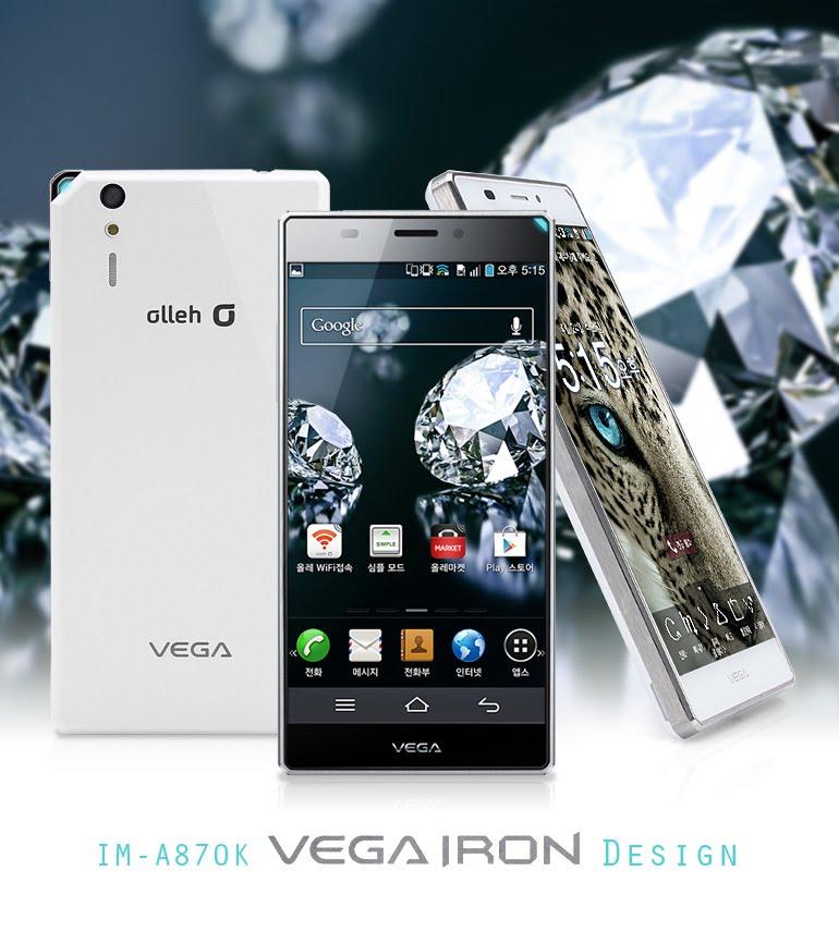 sky a870 Sky Vega Iron 4