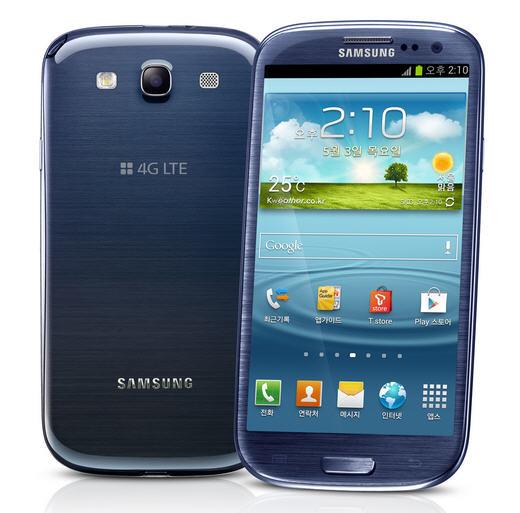 Samsung Galaxy S3 E210 1